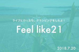 feellike21