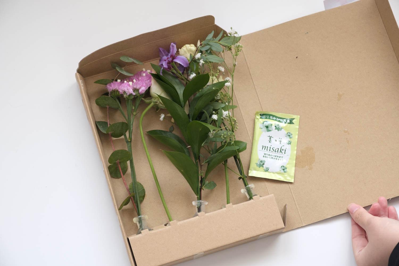 楽天の買い回りにピッタリな365フラワーのお花セットは8種類入っていました