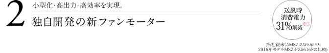 fz-fl-hikaku-3