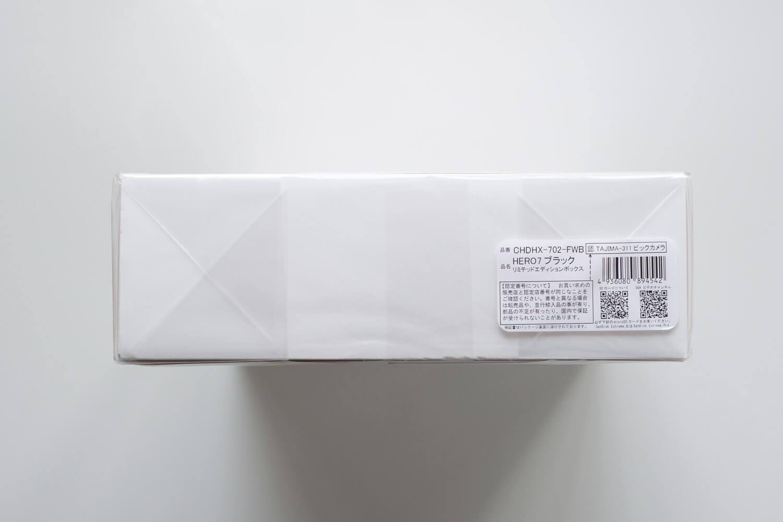 GoPro HERO7 Black ダスクホワイト リミテッドエディションボックス 箱