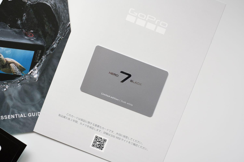 GoPro HERO7 Black ダスクホワイト リミテッドエディションボックス 延長保証カード