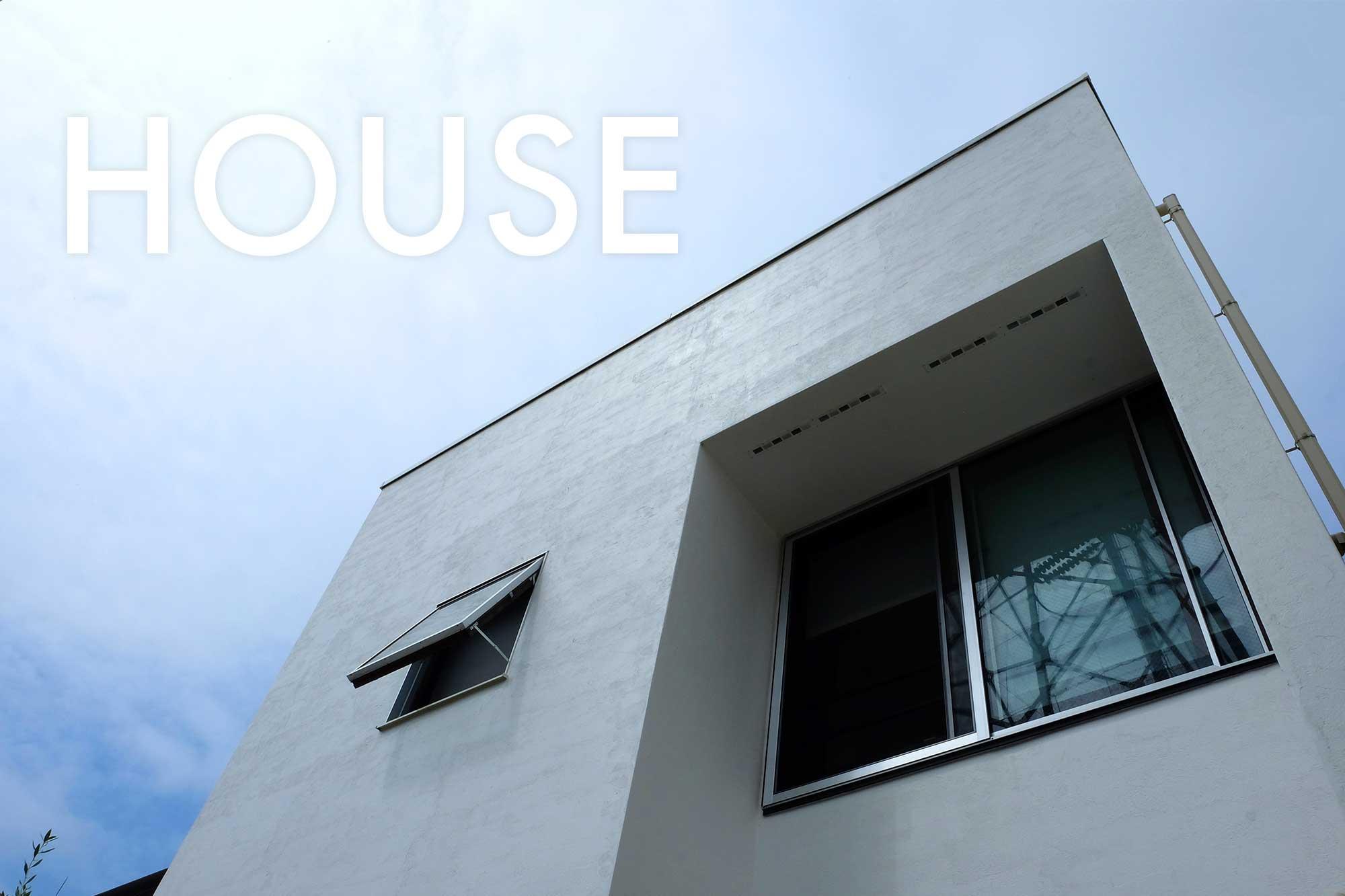 house-eye