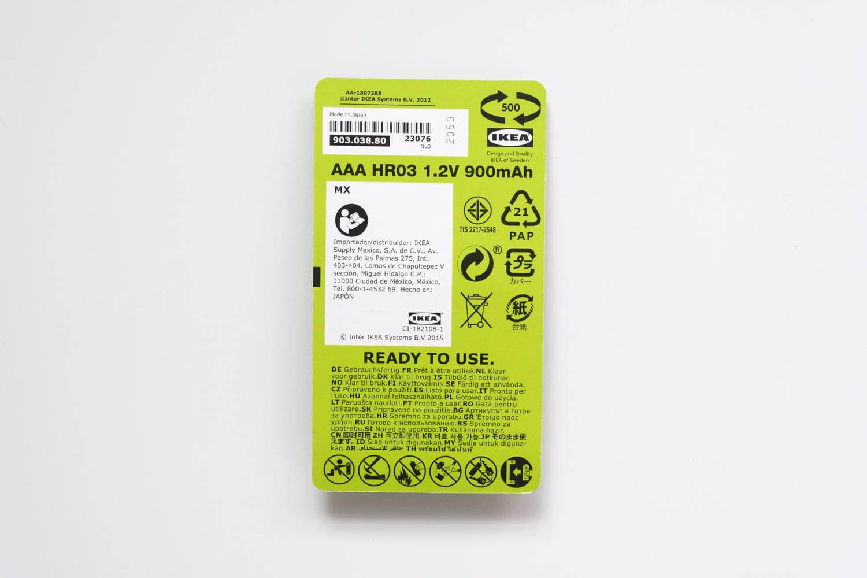 IKEA LADDA(ラッダ)充電式電池の単4旧型のスペック