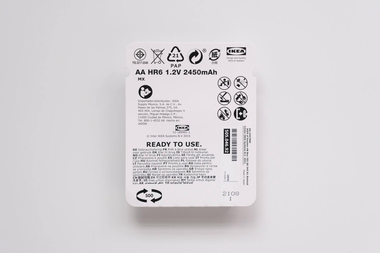 IKEA LADDA(ラッダ)充電式電池の単3電池 2450mAhのパッケージ(裏)