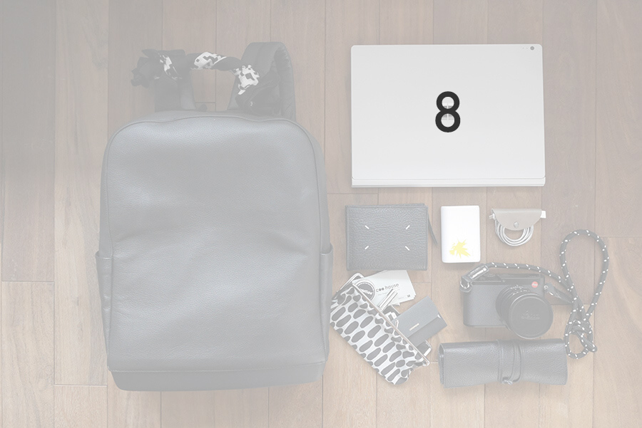 in-mybag-1-2