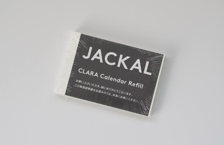 JACKAL(ジャッカル)クララカレンダー 2020年のホワイトリフィル