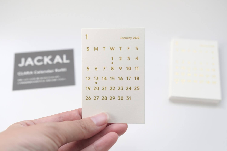 JACKAL(ジャッカル)クララカレンダー 2020年のホワイトリフィルの数字はゴールドの箔プリント