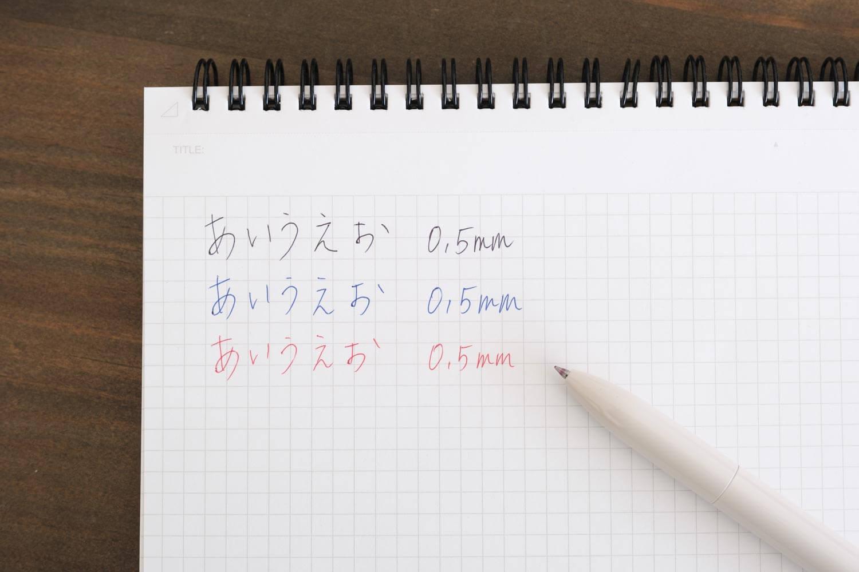 ジェットストリームプライム3色ボールペン ベージュ(SXE3330005.45)で書いたところ