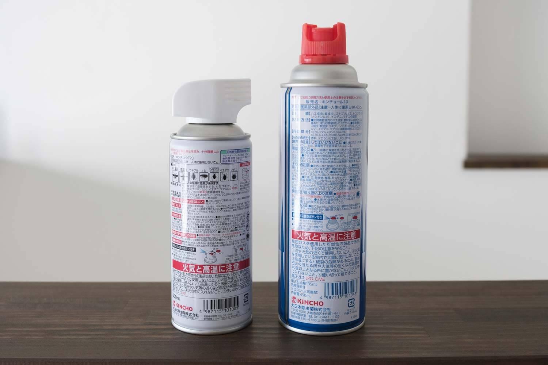 天然除虫菊 水性キンチョールと通常のキンチョールのボトル裏比較