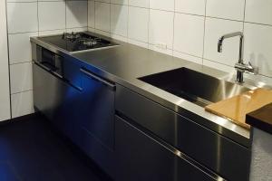 kitchen-eye