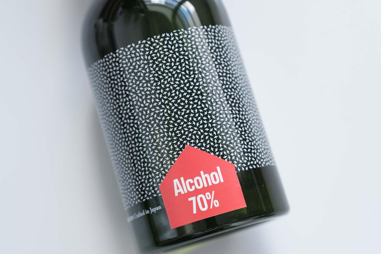 Komons アルコール70%除菌スプレーのパッケージはファブリックスプレーと同じもの