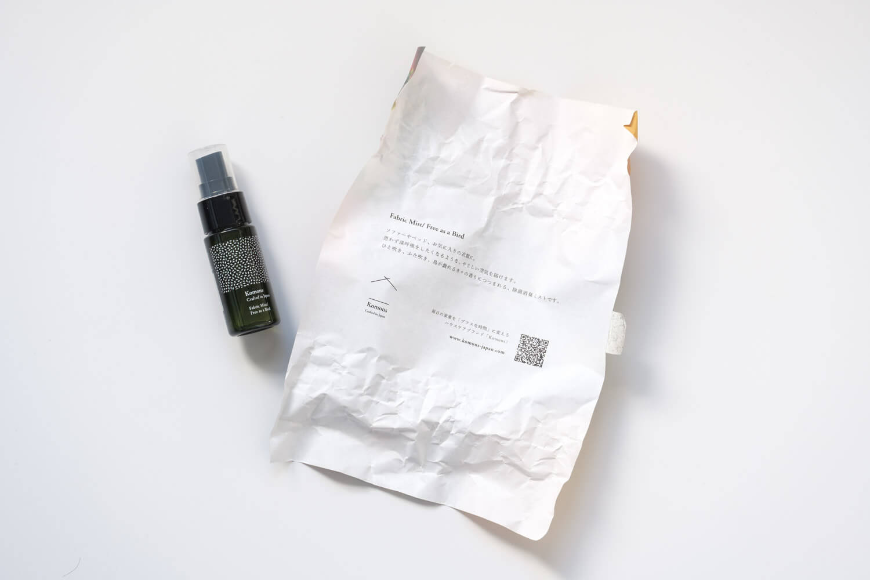 Komons(コモンズ)ファブリックミスト 除菌消臭スプレー かわいい包み紙に説明