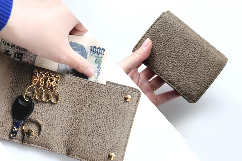 KUBERA9981 シュランケンカーフキーケース付き財布 トープ