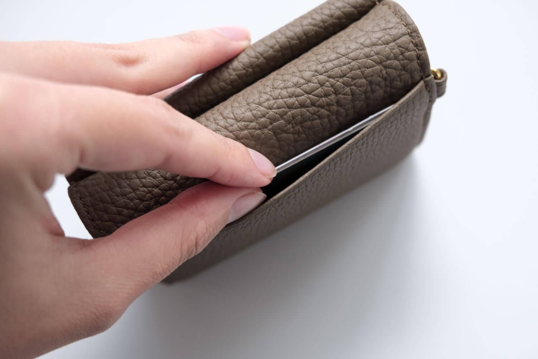 KUBERA9981 シュランケンカーフキーケース付き財布 トープ 札入れ裏側にもポケットあり