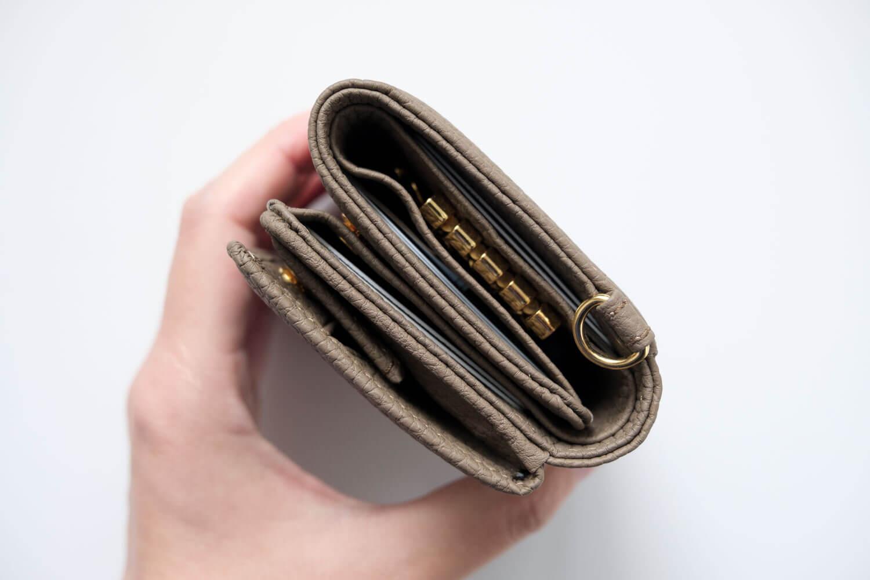 KUBERA9981 シュランケンカーフキーケース付き財布 トープ キーケースの金具が見える