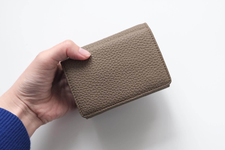 KUBERA9981 シュランケンカーフキーケース付き財布 トープ コインケース閉じたところ