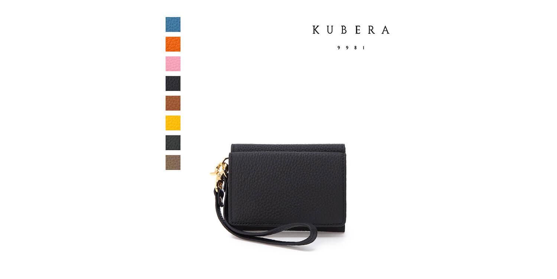 KUBERA9981 シュランケンカーフキーケース付き財布 カラーは全8色