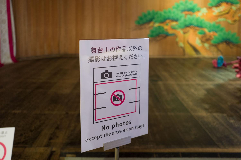 フォーエバー現代美術館 草間彌生 舞台以外は撮影禁止