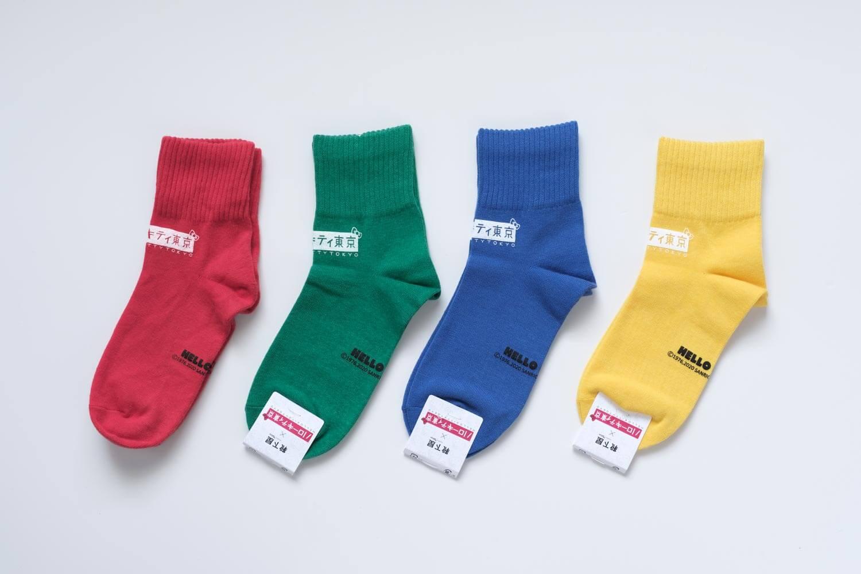 靴下屋サンリオコラボボックスロゴアメリブショートソックスの4色