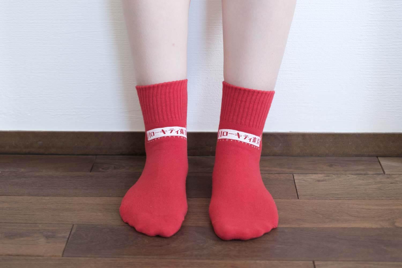 靴下屋サンリオコラボボックスロゴアメリブショートソックスのシュアカ着用