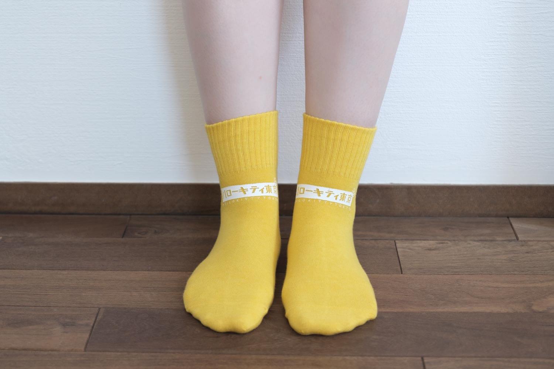 靴下屋サンリオコラボボックスロゴアメリブショートソックスのイエロー着用