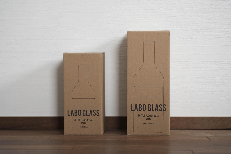 スパイスのラボグラス(LABO GLASS)フラワーベースの箱