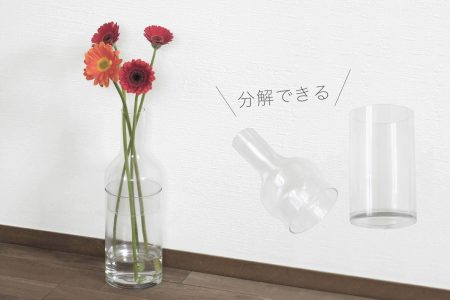 【レビュー】瓶のようなLABO GLASSフラワーベースは枝物もお花も飾りやすくて、2通りの使い方ができます