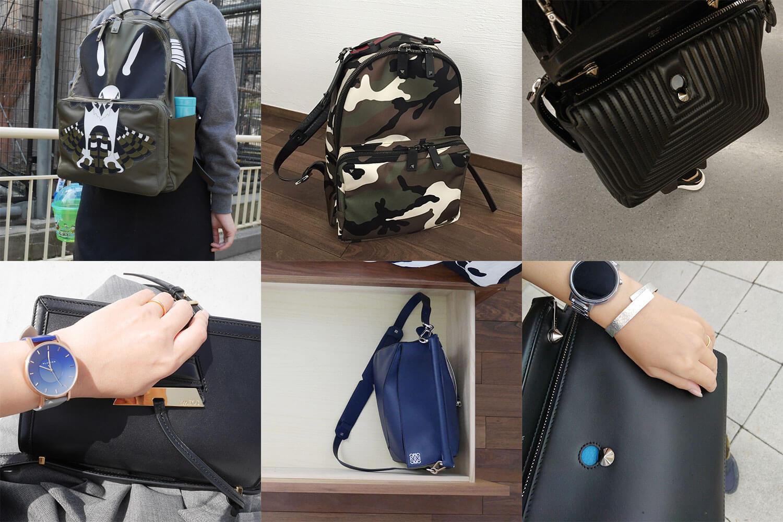 LAXUS(ラクサス)で今までバッグをレンタルしてきました