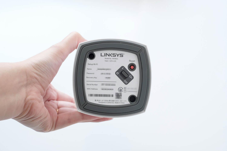 LINKSYS VEROP メッシュWi-Fi  デュアルバンド 底