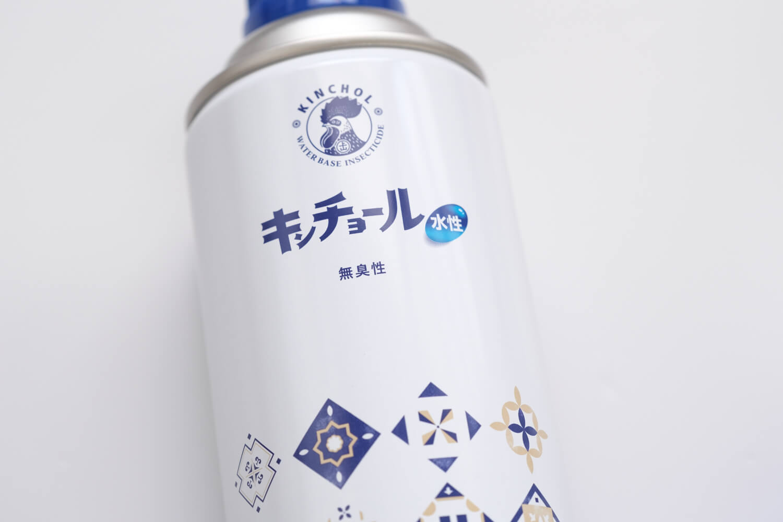 ロハコ限定デザインの水性キンチョールのデザイン