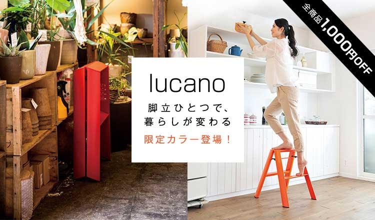 lucano1-1