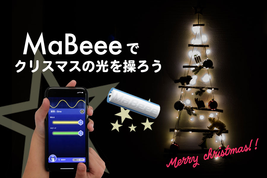 mabeee-christmas-eye