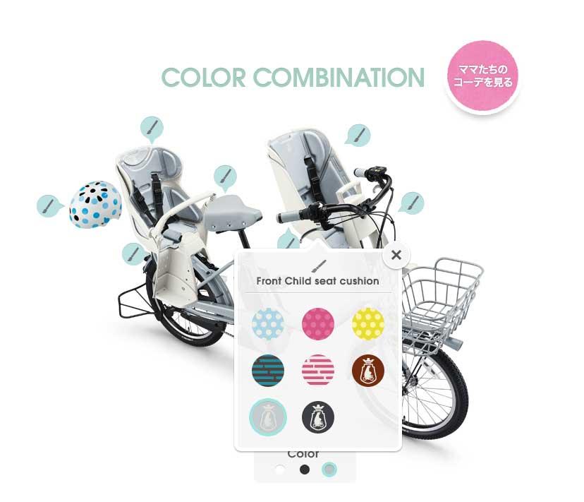 mama-bike-15
