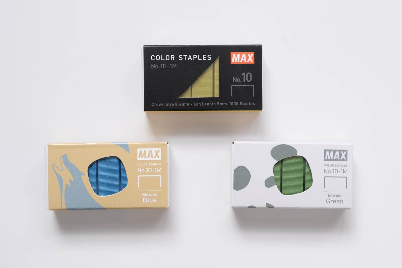 マックス ホッチキス針 シリコンカバー ケース付き りくちのいきものは付属のカラー針の箱はオリジナルデザイン