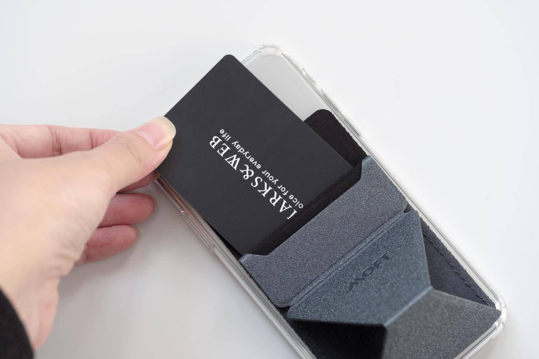 MOFT Xスマホスタンドはスキミング防止のカードケース付き