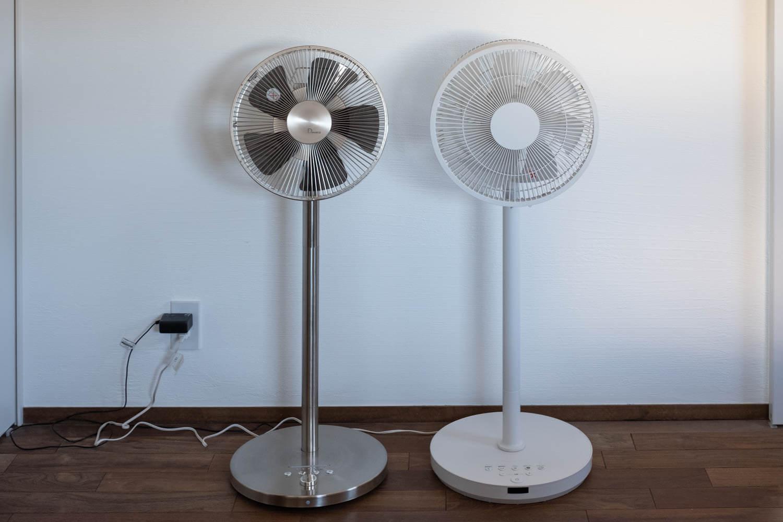 無印良品 DC扇風機と使っている扇風機