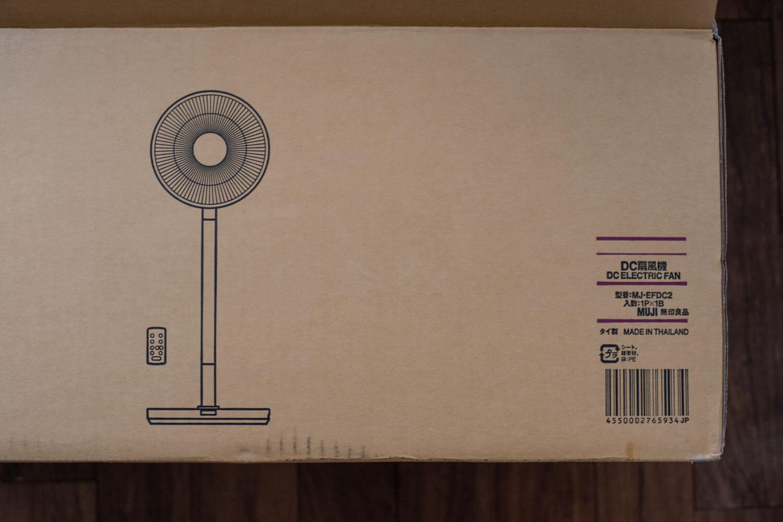 無印良品 DC扇風機 外箱