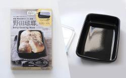 野田琺瑯のムック本 Daily Cooking Bookの中身