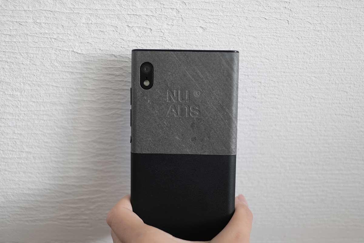 nuansneo-cover-3