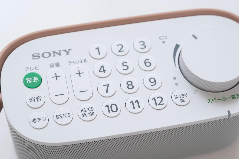 ソニー お手元テレビスピーカー SRS-LSR200のボタン部分アップ