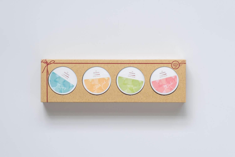 NATUXIA パックスナチュロンハンドクリーム シェアのパッケージ