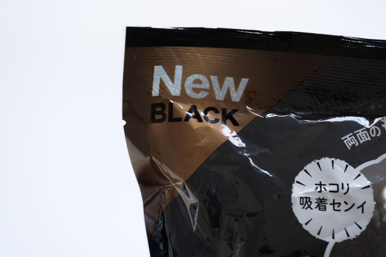 クイックルワイパーハンディ ブラック 2019年はNEWのロゴ入りなのでわかりやすい