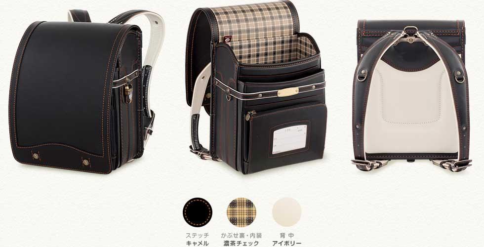 scholl-bag-11