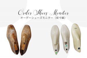 shoes-eye