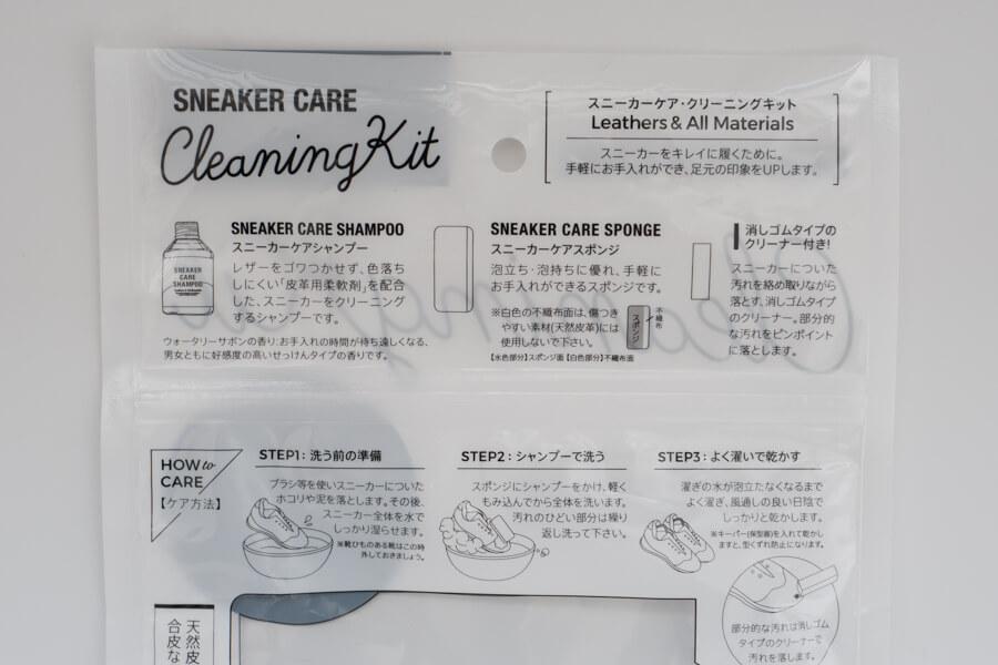 sneaker-shampoo-3