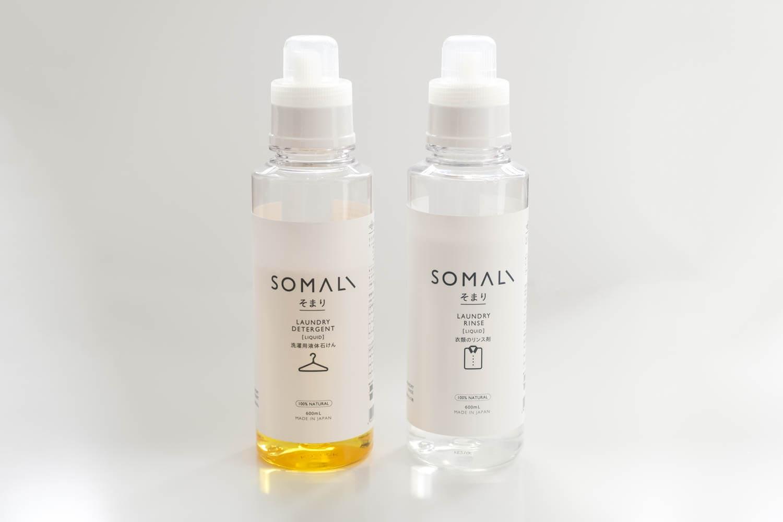 木村石鹸 SOMALI(そまり)洗濯用液体石けんと衣類リンス