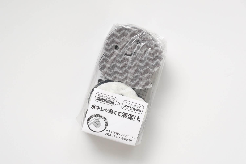 ペタッ!と貼りつくスポンジ おばけ柄 ミニサイズのパッケージ