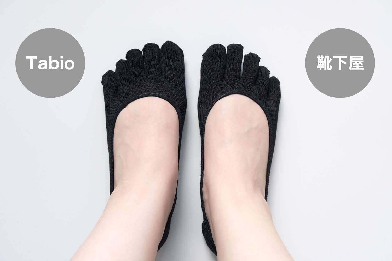 【レビュー】足袋シューズに最適!Tabioと靴下屋の5本指カバーソックスを比較してみました