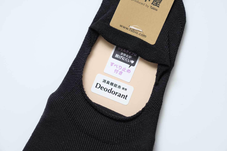 靴下屋の無地足袋深履きカバーソックス 011110134は特許取得のデオドラント素材が売り
