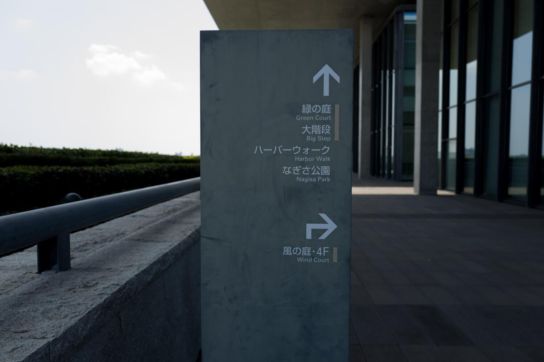兵庫県立美術館8